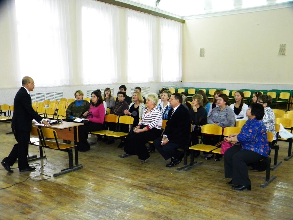 Собрание в актовом зале